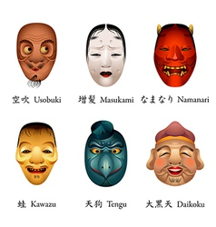 Japan festival masks vi vector