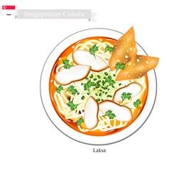 Laksa or Singaporean Noodle Soup with Dumpling vector image vector image