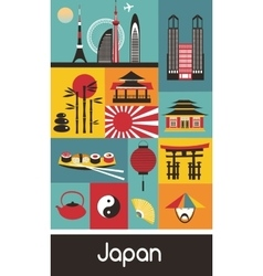 Symbols of Japan vector image vector image