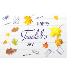 teachers day card vector image