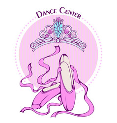Dance line color ballet accessories vector