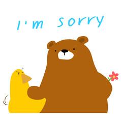 bear say sorry to duck cartoon vector image vector image