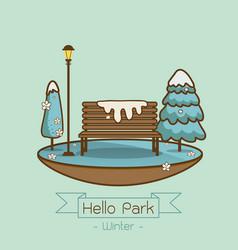 winter park natural landscape vector image