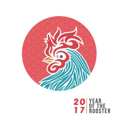 rooster year vector image vector image