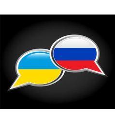 relations between Russia and Ukraine vector image vector image