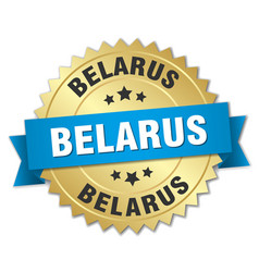 Belarus round golden badge with blue ribbon vector