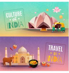 india horizontal banners vector image vector image