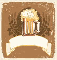 Grunge beer jug vector