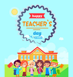 happy teacher s day wish colorful postcard vector image