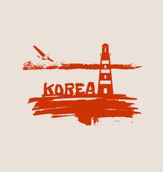 lighthouse on brush stroke seashore vector image
