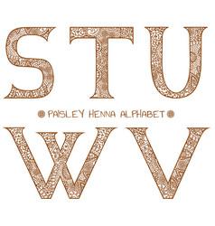 paisley henna alphabet stuvw vector image