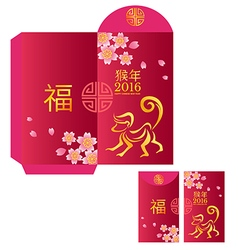 Red packet for chinese new year chinese wording vector