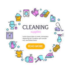 household and cleaning tools color round design vector image vector image