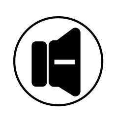 volume down icon vector image