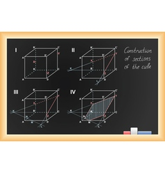 Black school blackboard vector