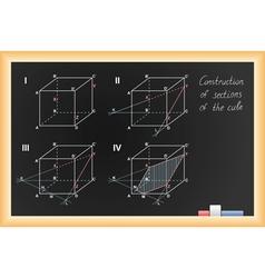 black school Blackboard vector image