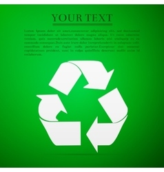 Recycle symbol flat icon on green background vector
