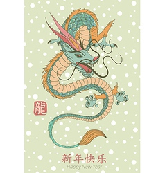 year of dragon vintage vector image vector image