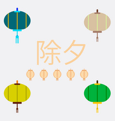 Lantern collection of chinese vector