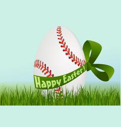 Baseball Easter egg vector image vector image