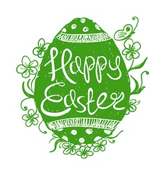 Easter egg with greeting text inside vector
