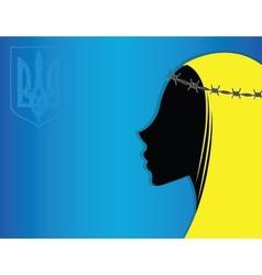 ukraine vector image