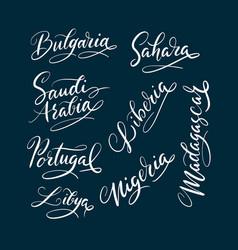 Bulgaria and madagaskar hand written typography vector