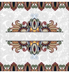 floral decorative invitation card vintage paisley vector image vector image