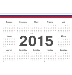 circle russian calendar 2015 vector image