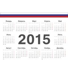circle russian calendar 2015 vector image vector image