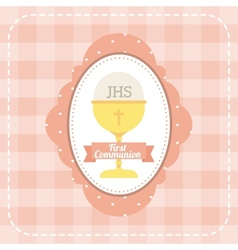 first communion vector image