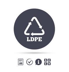 ld-pe sign icon low-density polyethylene vector image
