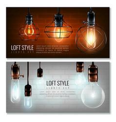 glowing light bulbs horizontal banner set vector image
