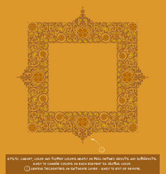 Square flower decorative ornaments - ochre vector