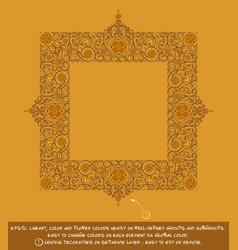 square flower decorative ornaments - ochre vector image