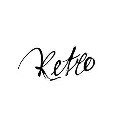 The inscription calligraphy word retro handmade vector image vector image