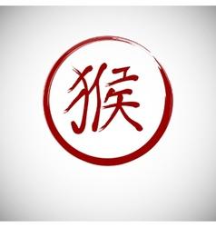 Zodiac symbols calligraphy monkey vector
