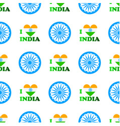 Independence day india creative seamless pattern vector