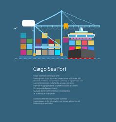 Cargo container ship and text vector