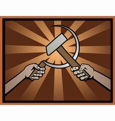 USSR symbol vector image vector image
