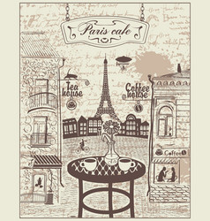 Parisian cafe with views of the eiffel tower vector