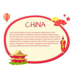 China information in round tag with signs on white vector