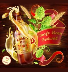 3d craft beer advertising poster template vector