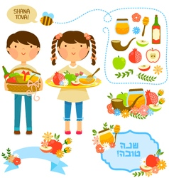 collection for Rosh Hashanah vector image vector image