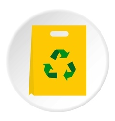 Package recycling icon flat style vector image