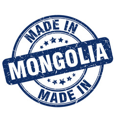 made in mongolia blue grunge round stamp vector image