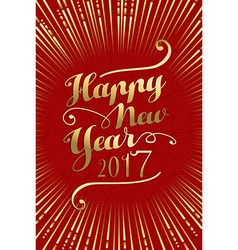 Happy new year 2017 gold lettering card background vector