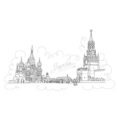 Moscow Red Square sketch for your design vector image vector image