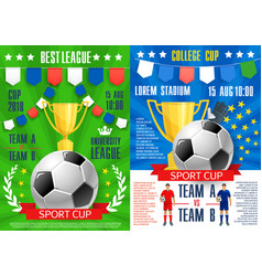 posters for soccer sport football game vector image