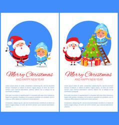 Merry christmas singing carols vector